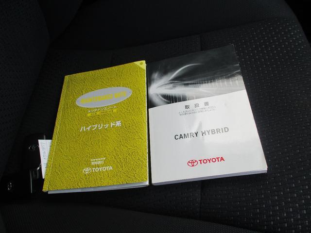 ハイブリッド Gパッケージ DVD再生機能有フルセグナビ付(10枚目)