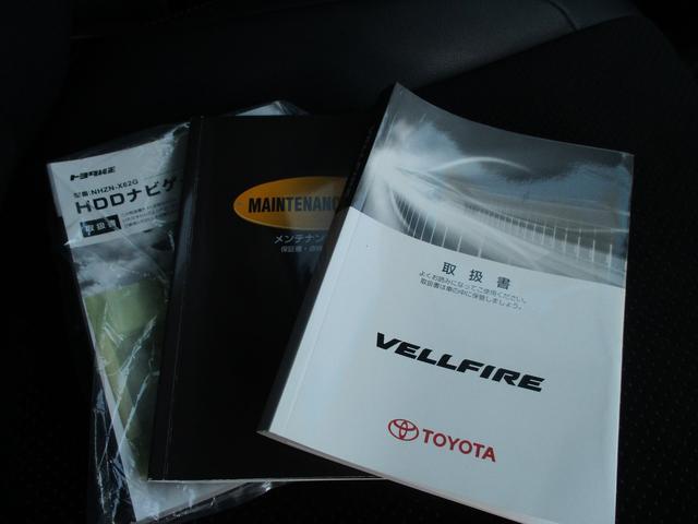 トヨタ ヴェルファイア 2.4Z ゴールデンアイズ HDDナビ 後席M Bカメラ
