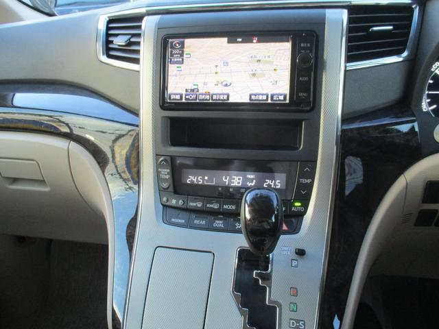 トヨタ ヴェルファイアハイブリッド X フルセグメモリーナビ 4WD HID 両側電動スライド