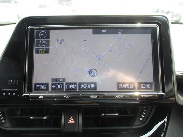 S LEDパッケージ HDDナビ クルーズコントロール CD(9枚目)