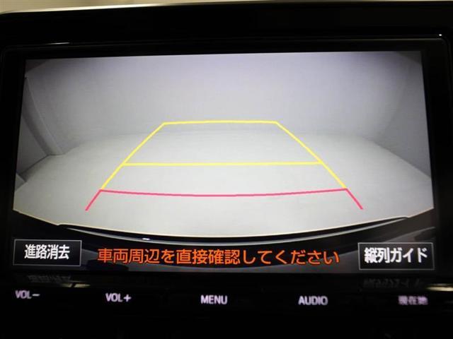 S LEDパッケージ HDDナビ クルーズコントロール CD(10枚目)