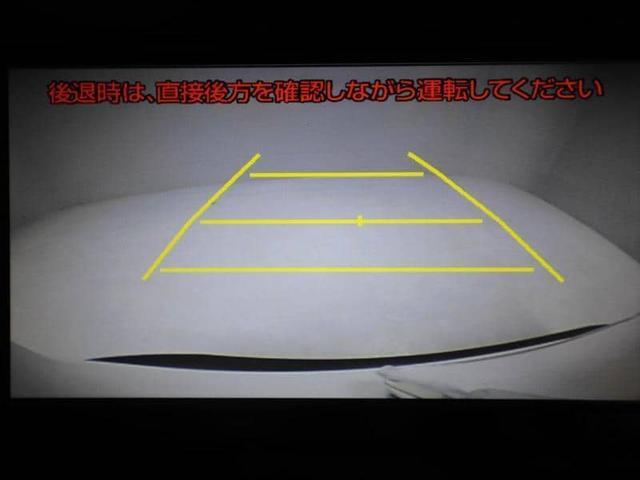 【バックカメラ】がついて後方の安全が確認できて安心です。