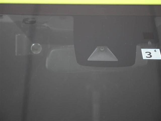 A メモリーナビ フルセグ ドライブレコーダー スマートキ-(14枚目)
