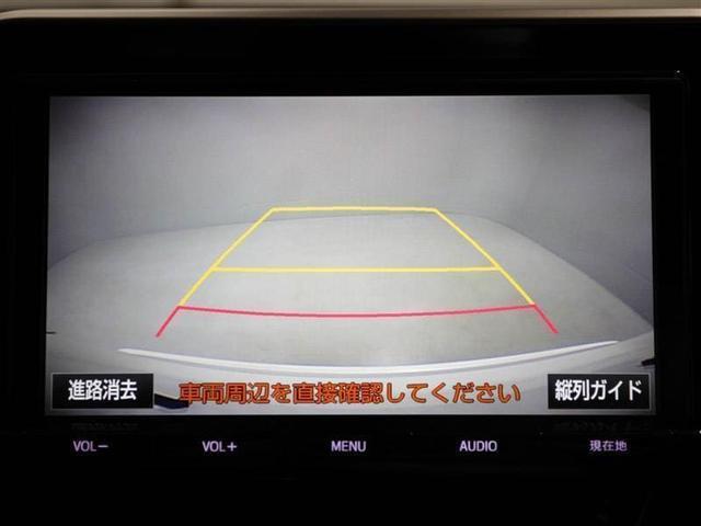 G トヨタ認定中古車(7枚目)