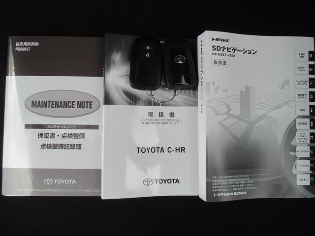 G トヨタ認定中古車(24枚目)