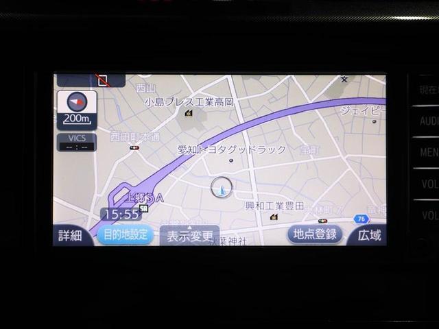 トヨタ純正ナビ NSCD-W66 Bluetooth対応