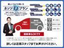 G トヨタ認定中古車(3枚目)
