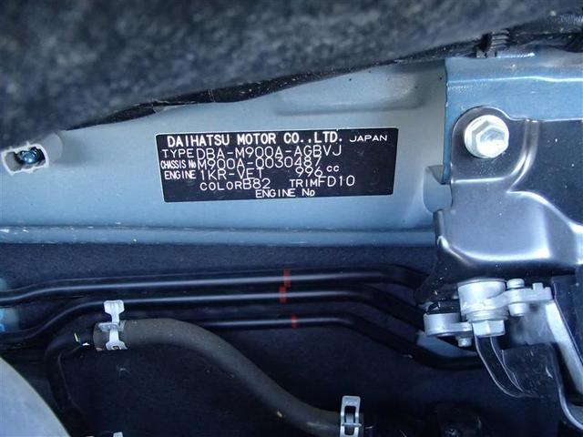 カスタムG-T メモリーナビ&フルセグテレビ レーザーブルークリスタルシャイン 両側パワースライドドア スマートキー&プッシュスタート ETC バックカメラ ブルートゥース 衝突被害軽減装置 踏み間違え防止装置(7枚目)