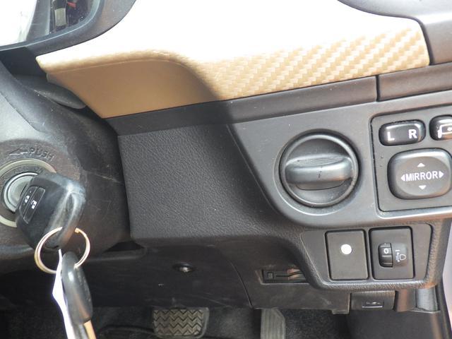 トヨタ カローラアクシオ ハイブリッド シートヒーター 電動フェンダーポール