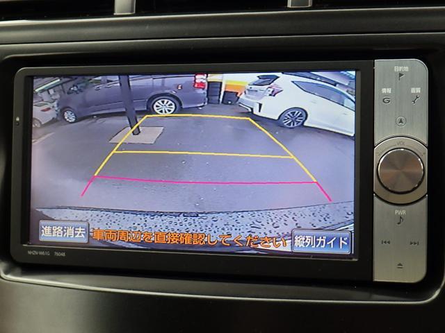 トヨタ プリウスアルファ G フルセグHDDナビ バックカメラ ETC スマートキー