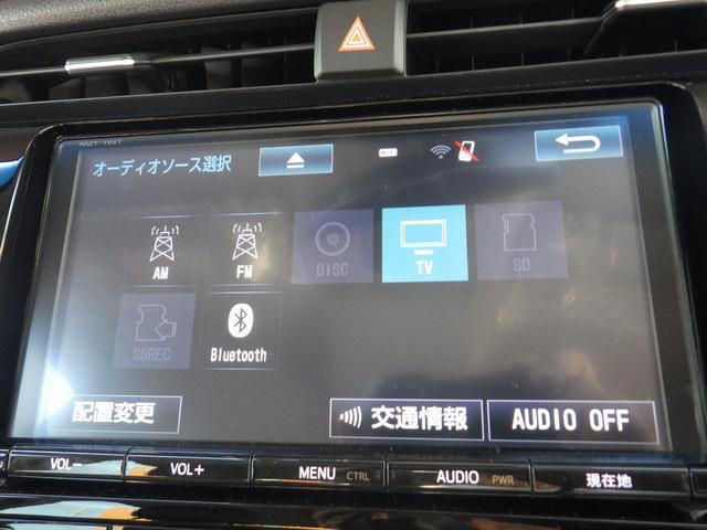 G ドラレコ 電動シート フルセグ SDナビ ETC(5枚目)