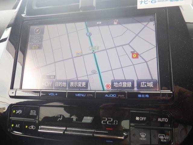A クリアランスソナ TVコントロール クルーズコントロール(13枚目)