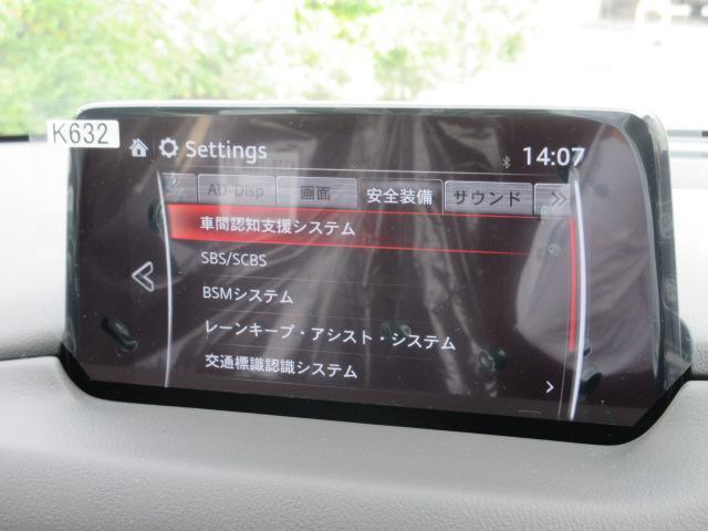 XD L-PKG 360°モニター 登録済未使用車(6枚目)