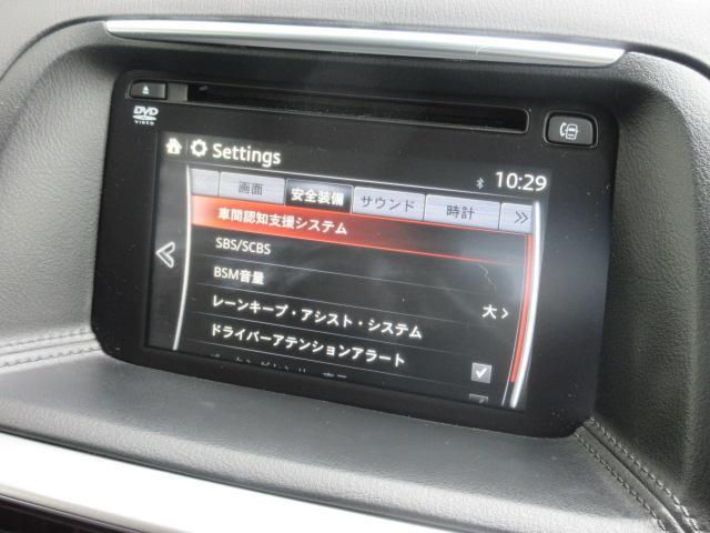 XDプロアクティブ AWD レーダークルーズ ALH(6枚目)
