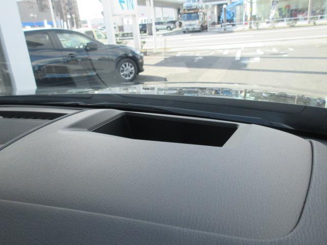 XDプロアクティブ S-PKG AWD 360°モニター 試(9枚目)