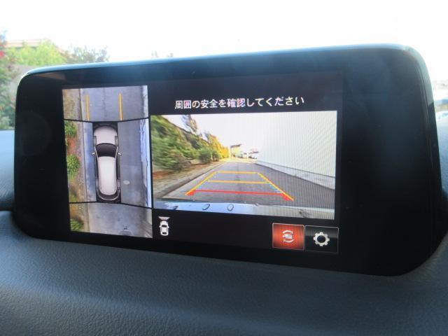 XD Lパッケージ 衝突被害軽減システム アダプティブクルーズコントロール 全周囲カメラ オートマチックハイビーム 4WD 3列シート 革シート 電動シート シートヒーター バックカメラ オートライト LEDヘッドランプ(6枚目)