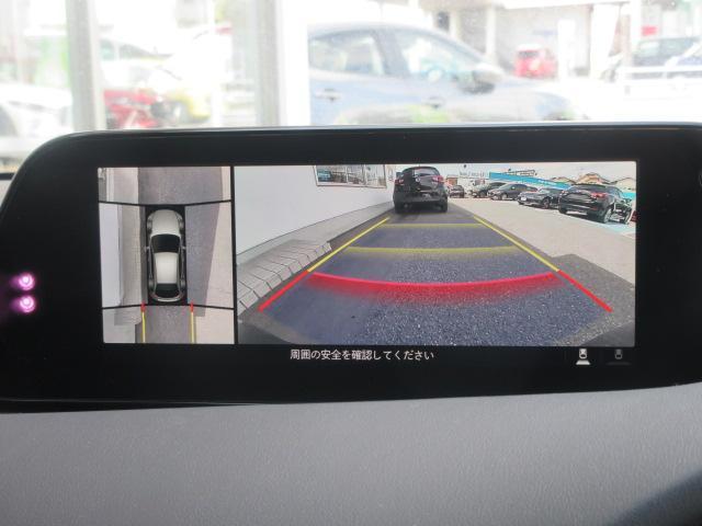 20Sプロアクティブ ツーリングセレクション 衝突被害軽減システム アダプティブクルーズコントロール 全周囲カメラ オートマチックハイビーム 電動シート シートヒーター バックカメラ オートライト LEDヘッドランプ Bluetooth(6枚目)