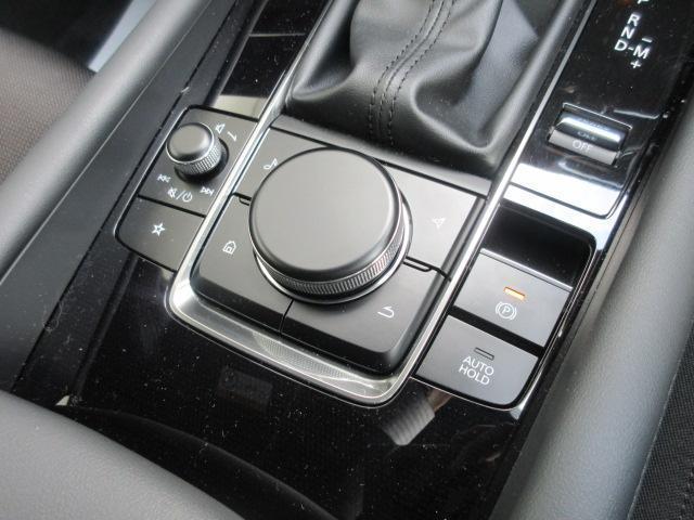 20Sプロアクティブ ツーリングセレクション 衝突被害軽減システム アダプティブクルーズコントロール 全周囲カメラ オートマチックハイビーム 電動シート シートヒーター バックカメラ オートライト LEDヘッドランプ Bluetooth(8枚目)