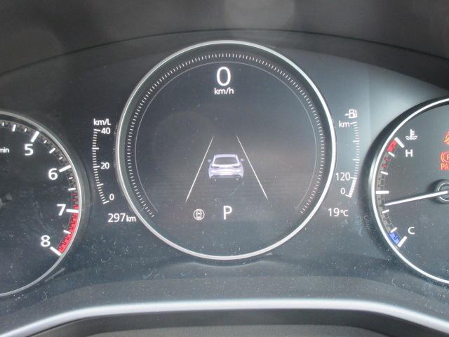 20Sプロアクティブ ツーリングセレクション 衝突被害軽減システム アダプティブクルーズコントロール 全周囲カメラ オートマチックハイビーム 電動シート シートヒーター バックカメラ オートライト LEDヘッドランプ Bluetooth(10枚目)