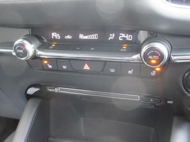 20Sプロアクティブ ツーリングセレクション 衝突被害軽減システム アダプティブクルーズコントロール 全周囲カメラ オートマチックハイビーム 電動シート シートヒーター バックカメラ オートライト LEDヘッドランプ Bluetooth(12枚目)