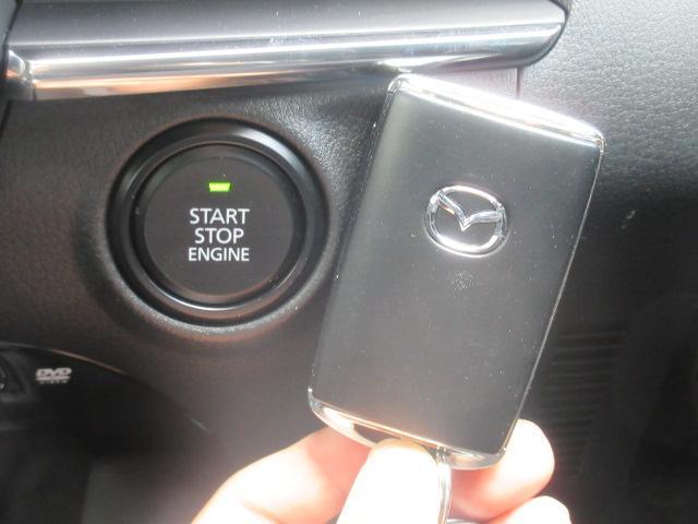 20Sプロアクティブ ツーリングセレクション 衝突被害軽減システム アダプティブクルーズコントロール 全周囲カメラ オートマチックハイビーム 電動シート シートヒーター バックカメラ オートライト LEDヘッドランプ Bluetooth(16枚目)