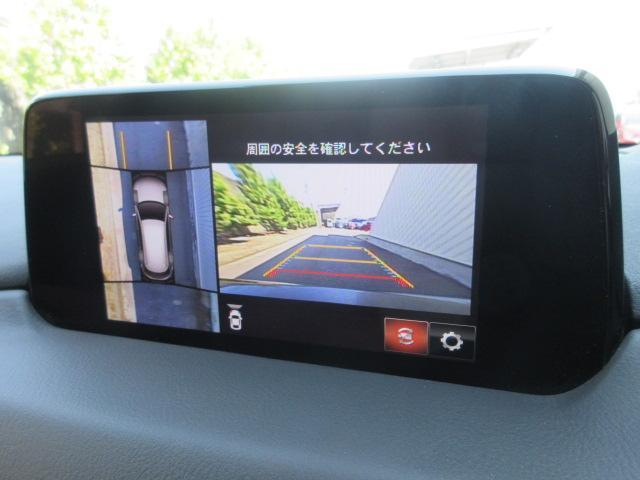 XDプロアクティブ 衝突被害軽減システム アダプティブクルーズコントロール 全周囲カメラ オートマチックハイビーム 4WD 3列シート 電動シート シートヒーター バックカメラ オートライト LEDヘッドランプ(6枚目)