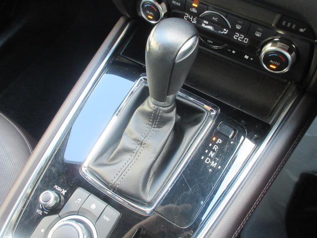 XD Lパッケージ 衝突被害軽減システム アダプティブクルーズコントロール オートマチックハイビーム 3列シート 革シート 電動シート シートヒーター バックカメラ オートライト LEDヘッドランプ ETC ワンオーナー(14枚目)