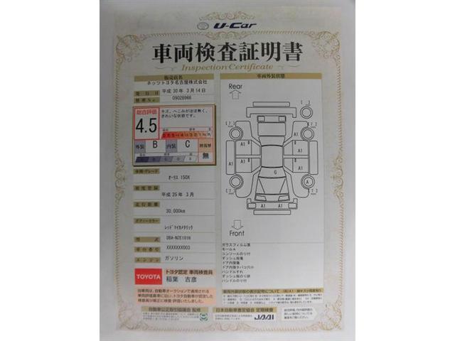 トヨタ オーリス 150X HDDナビバックカメラフルセグTV