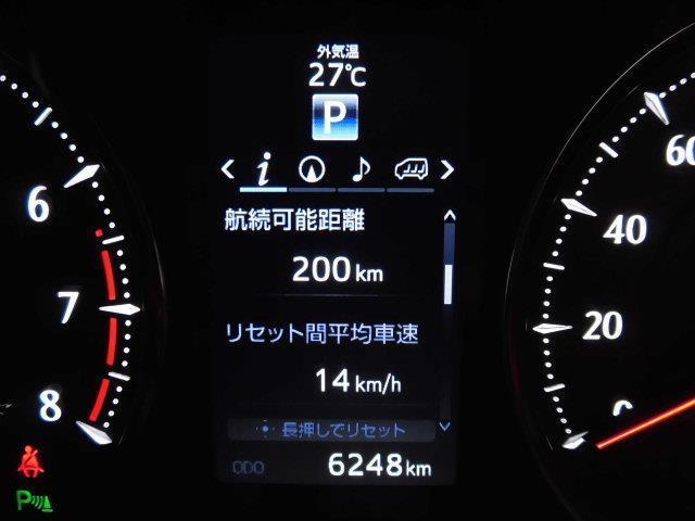 ・60項目5000部品が対象のトヨタディーラーだからこその安心。1年間走行距離無制限のロングラン保証付。