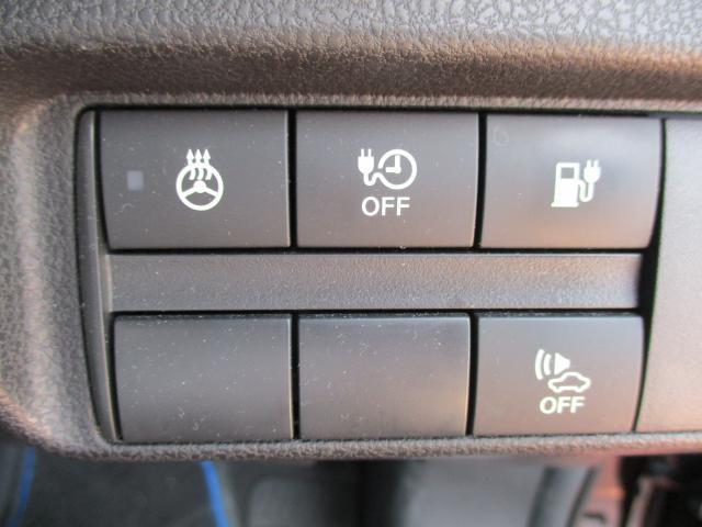 電気自動車ならではの機能も簡単操作できるスイッチ類。