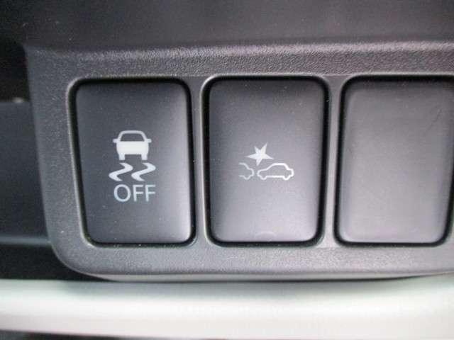 前方の車両や障害物と衝突する危険を察知した場合、回避支援します。