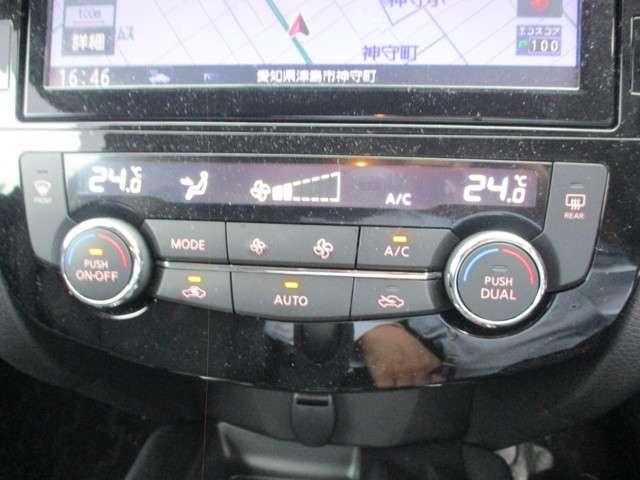 2.0 20Xi 2列車 4WD プロパイロット・シートヒーター・ドラレコ(8枚目)