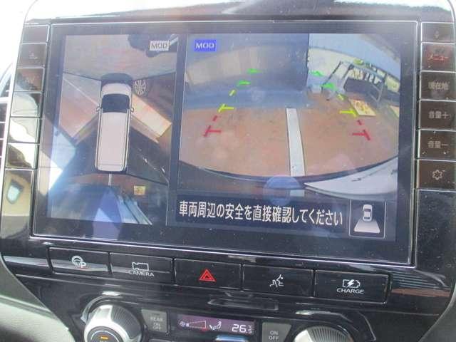 1.2 e-POWER ハイウェイスター V /大画面ナビ・後席モニター・プロパイロット(6枚目)