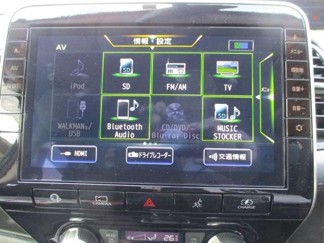 1.2 e-POWER ハイウェイスター V /大画面ナビ・後席モニター・プロパイロット(15枚目)