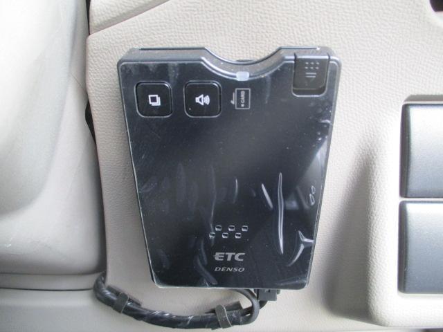 マツダ フレアワゴン LS CVT 両側スライドドア 純正オーディオ ETC車載器