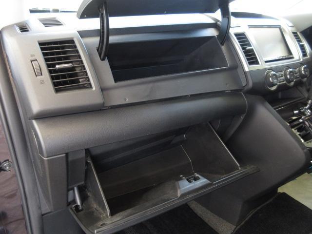 23S 6速AT 4WD ユーティリティパッケージ セーフテ(14枚目)