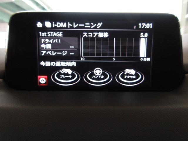 「マツダ」「CX-5」「SUV・クロカン」「愛知県」の中古車12