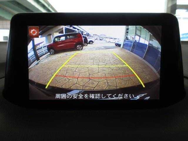 15S 6速AT LEDパッケージ DVDプレーヤー 地上デ(12枚目)