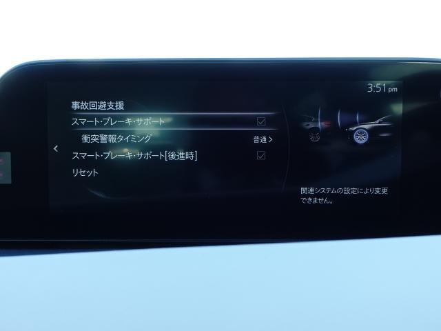 「マツダ」「MAZDA3セダン」「セダン」「愛知県」の中古車9