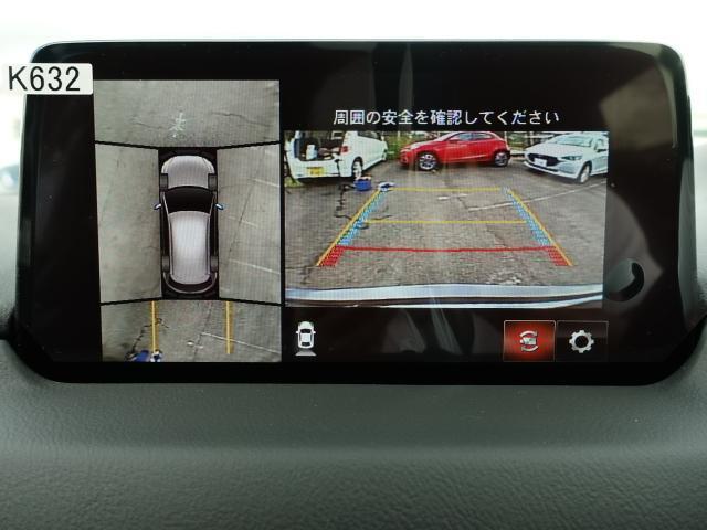 XD Lpkg 未使用 360ビュー 電動ハッチ 黒革(8枚目)