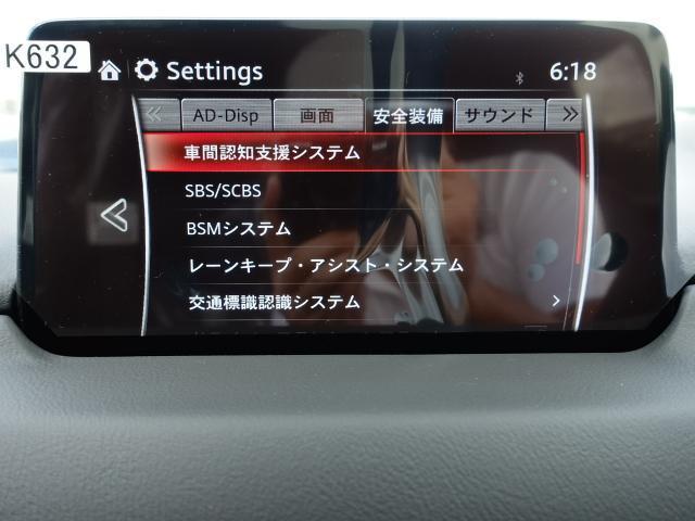 XD Lpkg 未使用 360ビュー 電動ハッチ 黒革(9枚目)