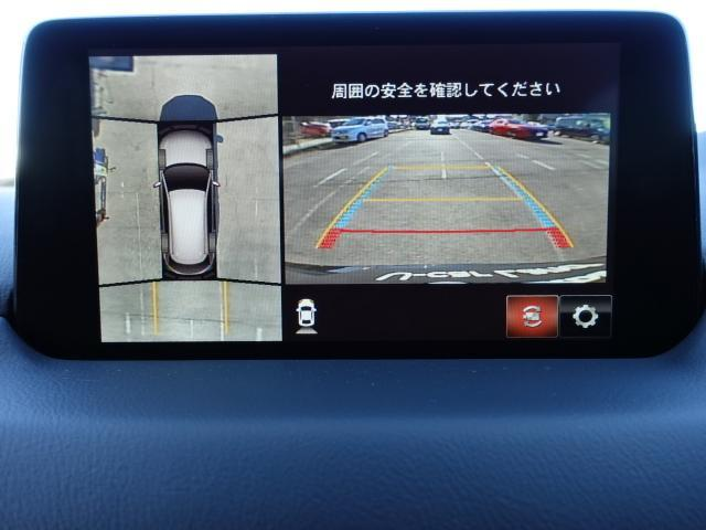 XD Lパッケージ 衝突被害軽減システム アダプティブクルーズコントロール 全周囲カメラ オートマチックハイビーム サンルーフ 3列シート 革シート 電動シート シートヒーター バックカメラ オートライト 電動リアゲート(9枚目)