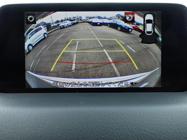 XD プロアクティブ 衝突被害軽減システム アダプティブクルーズコントロール オートマチックハイビーム バックカメラ オートライト LEDヘッドランプ Bluetooth(8枚目)