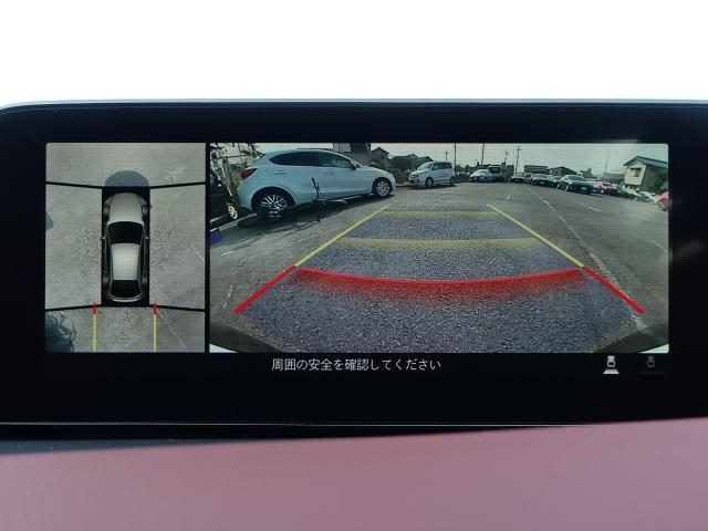 XDバーガンディ セレクション 衝突被害軽減システム アダプティブクルーズコントロール 全周囲カメラ オートマチックハイビーム 革シート 電動シート シートヒーター バックカメラ オートライト LEDヘッドランプ Bluetooth(8枚目)