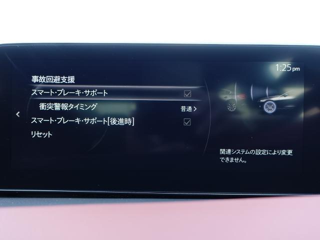 XDバーガンディ セレクション 衝突被害軽減システム アダプティブクルーズコントロール 全周囲カメラ オートマチックハイビーム 革シート 電動シート シートヒーター バックカメラ オートライト LEDヘッドランプ Bluetooth(9枚目)