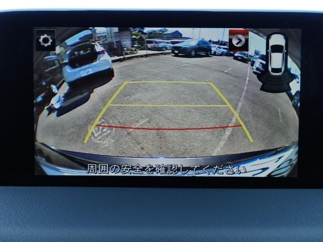20S プロアクティブ 衝突被害軽減システム アダプティブクルーズコントロール オートマチックハイビーム バックカメラ オートライト LEDヘッドランプ ETC Bluetooth(8枚目)