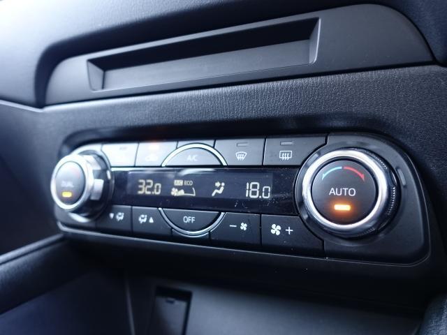 20S プロアクティブ 衝突被害軽減システム アダプティブクルーズコントロール オートマチックハイビーム バックカメラ オートライト LEDヘッドランプ ETC Bluetooth(10枚目)