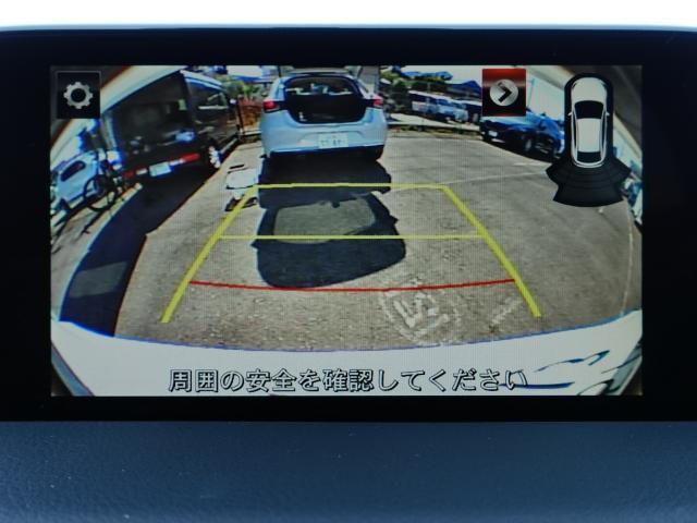 XD Lパッケージ 衝突被害軽減システム アダプティブクルーズコントロール オートマチックハイビーム 革シート 電動シート シートヒーター バックカメラ オートライト LEDヘッドランプ ETC Bluetooth(8枚目)