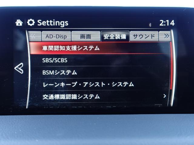 XD Lパッケージ 衝突被害軽減システム アダプティブクルーズコントロール オートマチックハイビーム 革シート 電動シート シートヒーター バックカメラ オートライト LEDヘッドランプ ETC Bluetooth(9枚目)