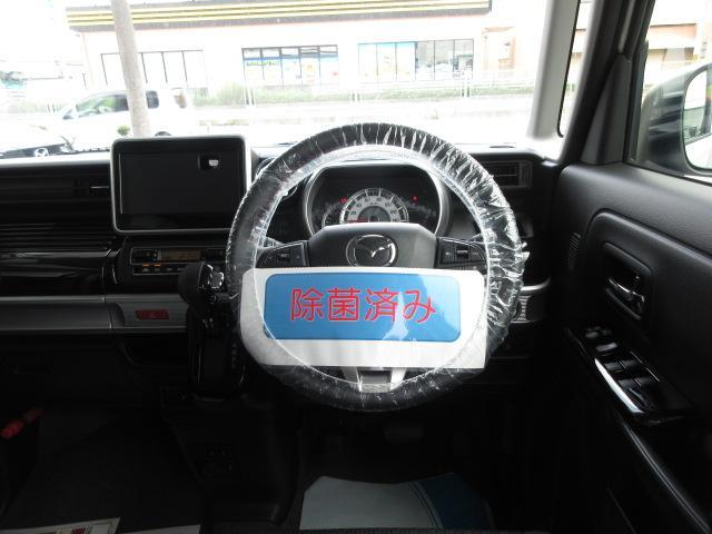 ハイブリッドXS 衝突被害軽減システム アダプティブクルーズコントロール オートマチックハイビーム シートヒーター 両側電動スライド オートライト LEDヘッドランプ(4枚目)